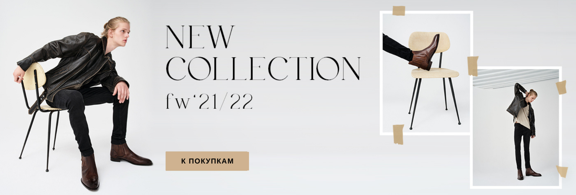 New collection FW21-22 man