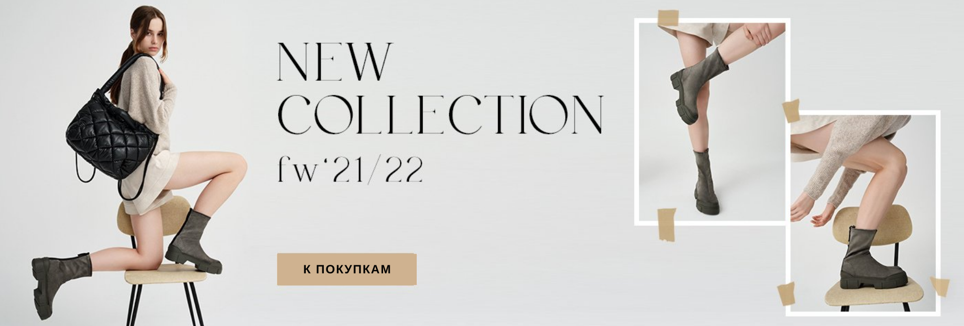 New collection FW21-22 woman